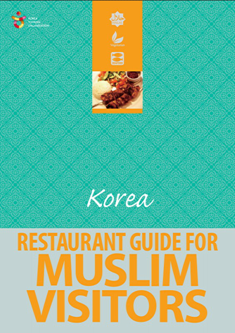 14. Restaurant guide for Muslim visitors.png