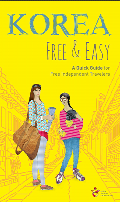 17. Korea, free & easy(A quick guide for free independent travelers).png