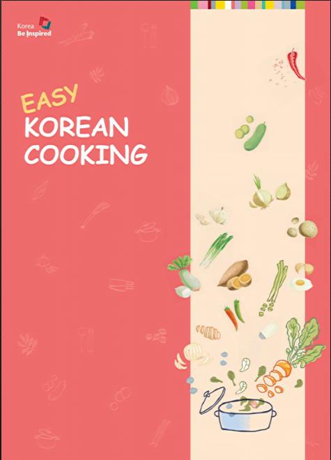 18. Easy Korean cooking