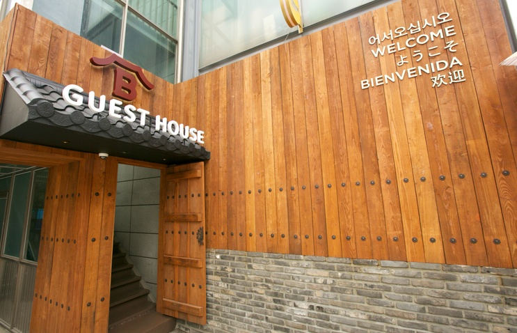 [Accommodation Highlight]   Hongdae Guest House, Seoul B Guest House