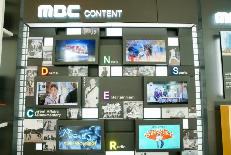 Welcome to MBC WORLD!!!
