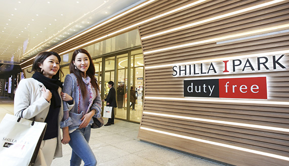 HDC-Shilla-Duty-Freec