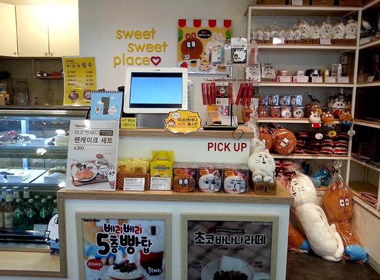Must visit in Korea, Majo& Sady café!