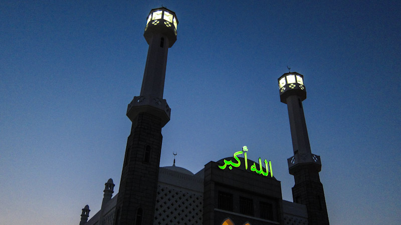 seoul_central_mosque