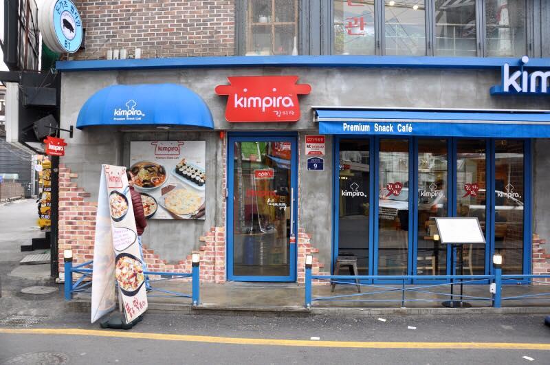 Kimpira serves up Korean MIX Western dishes