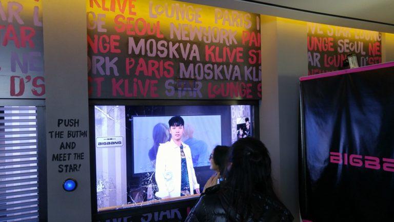 K-Live ! The world's first hollogram concert!