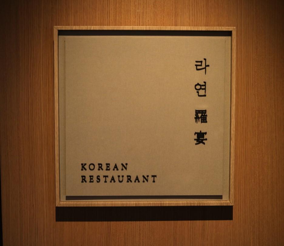 restaurant39