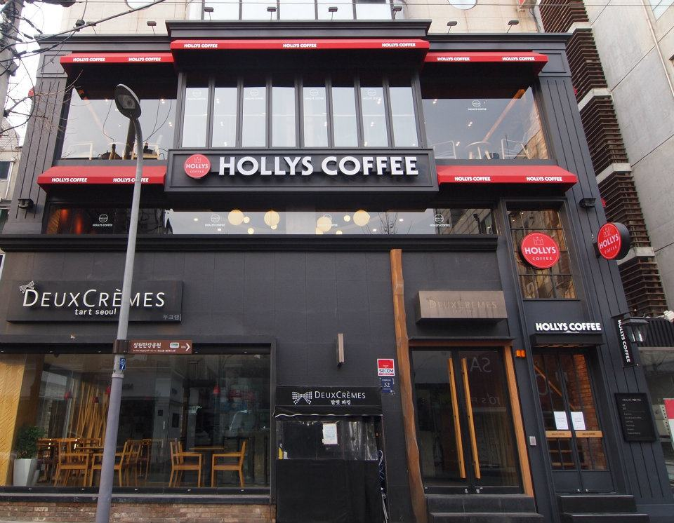 HOLLYS COFFEE- All about New Menu