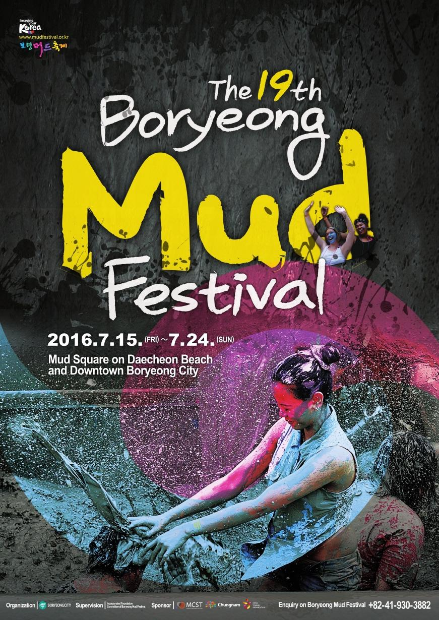 Counting down for Boryeong Mud Festival