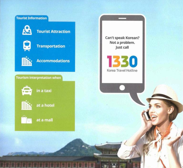 Korea Tourism Hotline 1330!