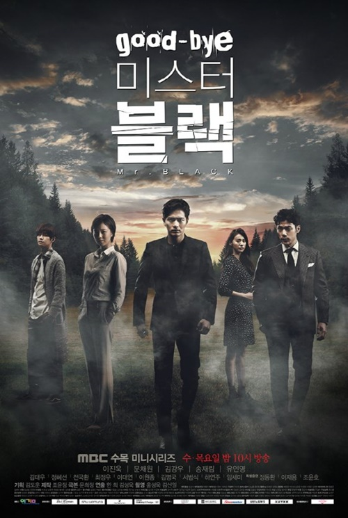 """Goodbye Mr. Black"" : New Korean Drama"