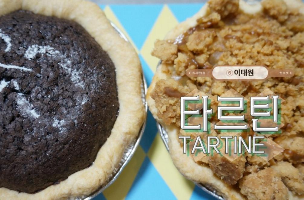 Seoul's 6 Must Visit Dessert Cafes!