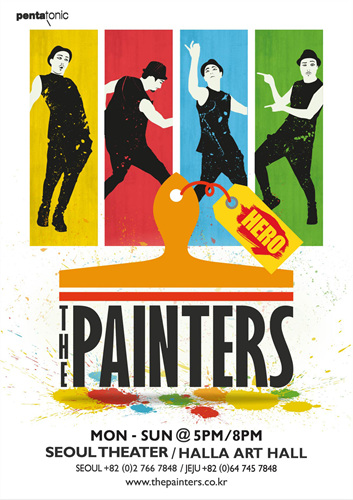 Korean Performance- The Painters: Hero