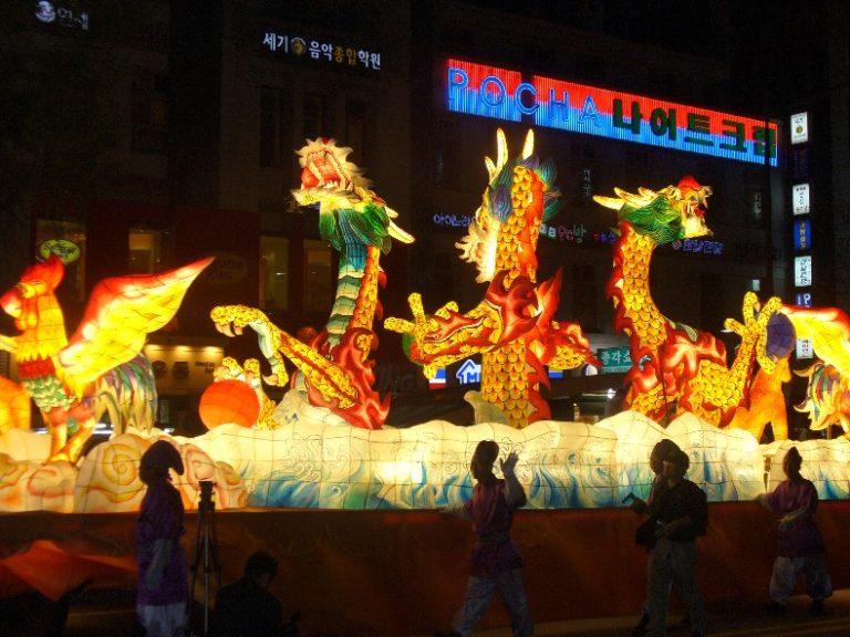 Busan Lotus Lantern Festival 2016