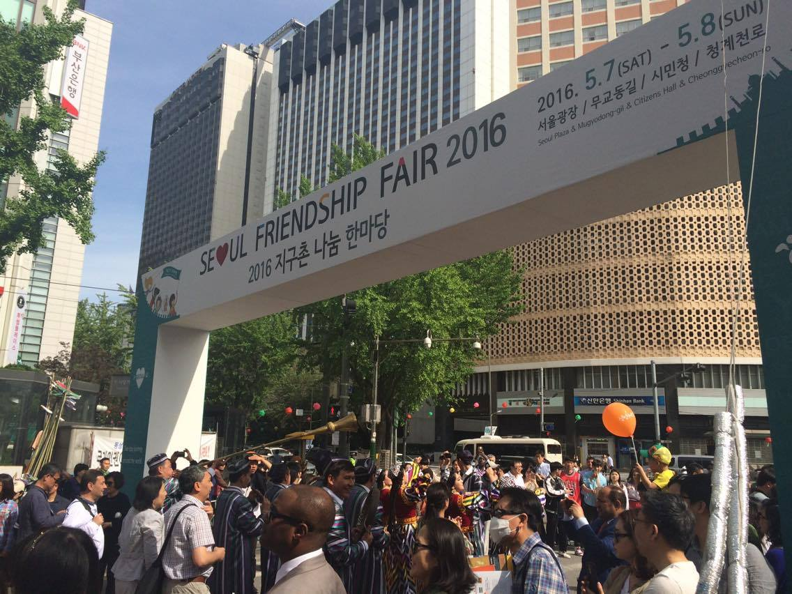 Seoul Friendship Fair 2016