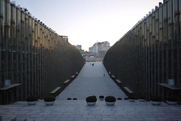Harmonizing of EWHA Campus Complex