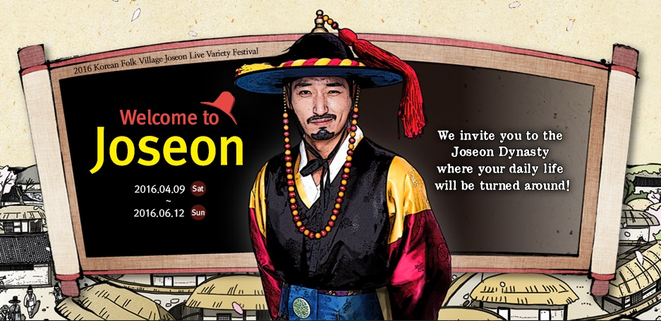 [Part1] Travel Back to the Fantastical Past via Korean Folk Show @ Joseon