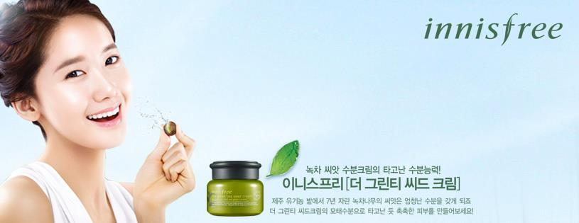 Must buy Korean cosmetics brand, Innisfree