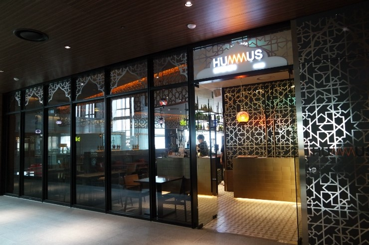 Hummus Kitchen (Halal Restaurant) - Travel Tips for Seoul Korea