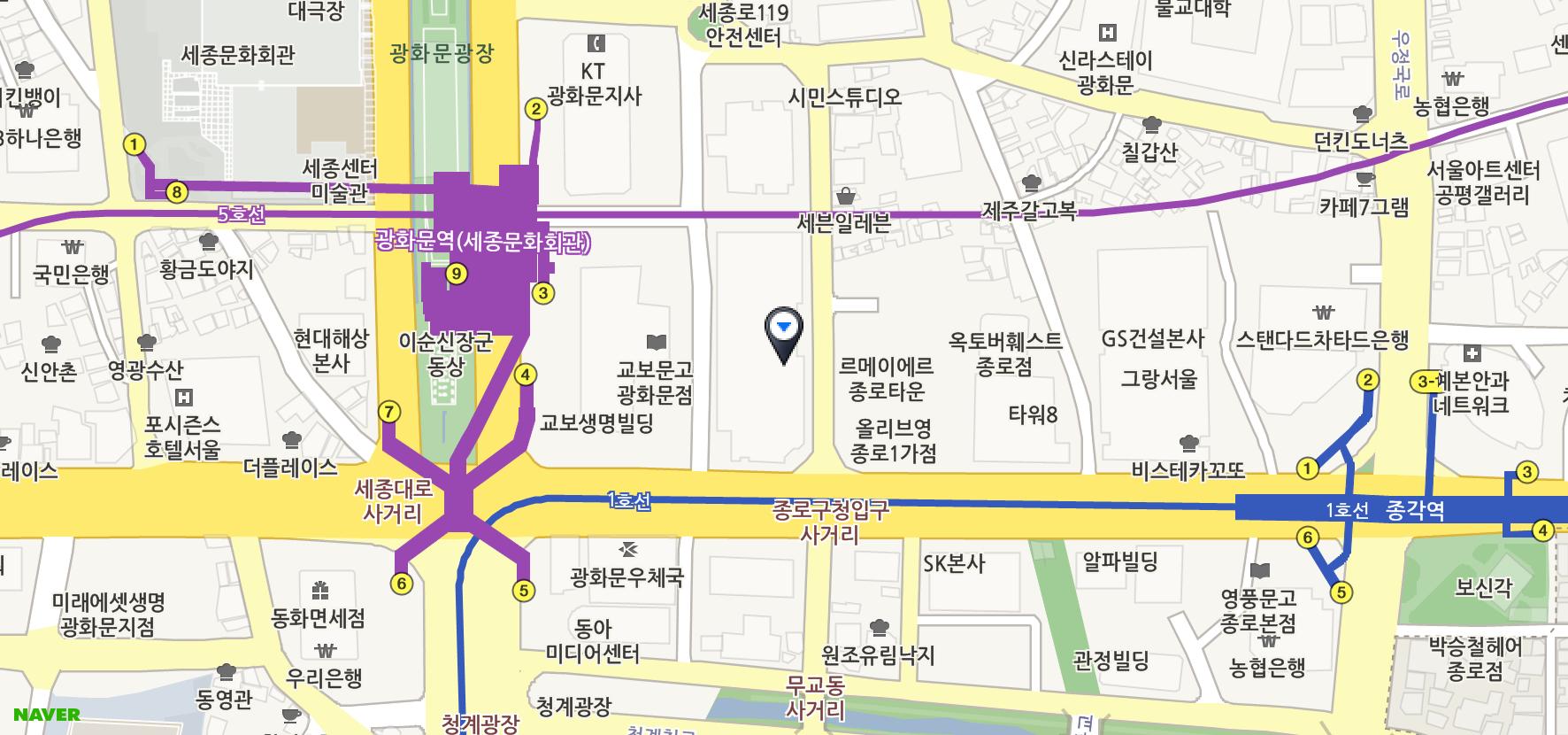 Hummus Kitchen Halal Restaurant Travel Tips for Seoul Korea