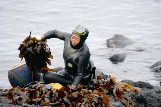 Haenyeo: Women Divers of Jejudo