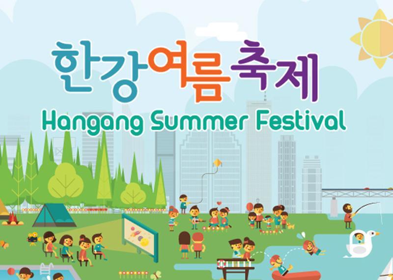 Hangang Summer Festival 2016