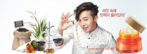The spring water of beauty, The Saem