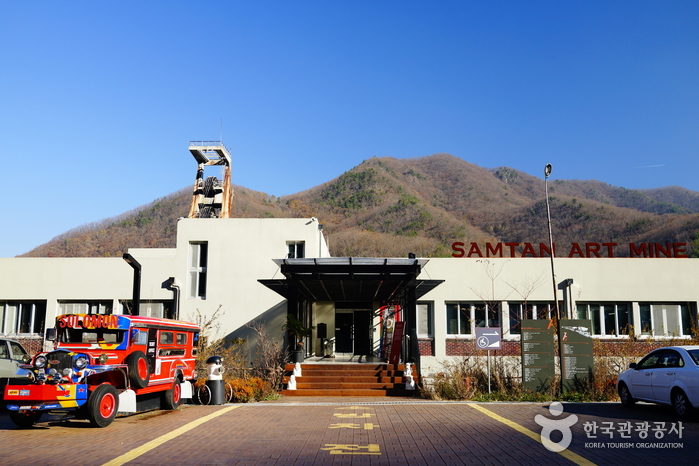 Samtan Art Mine: the Abandoned Coal Mine But Lively Art Complex