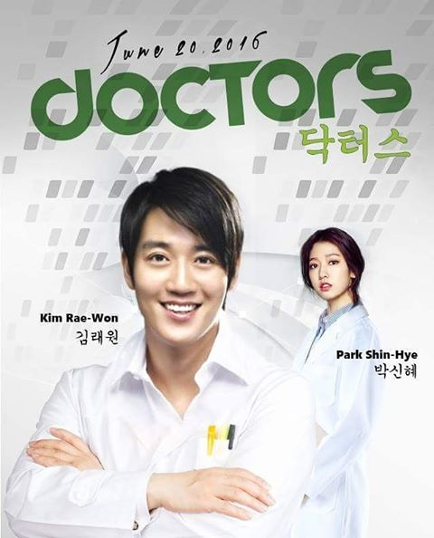 [2016 Hot Korea Drama] Doctors