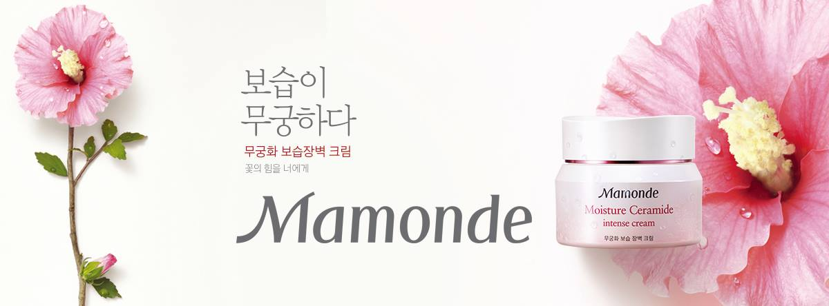 The secret from the flower, Mamonde