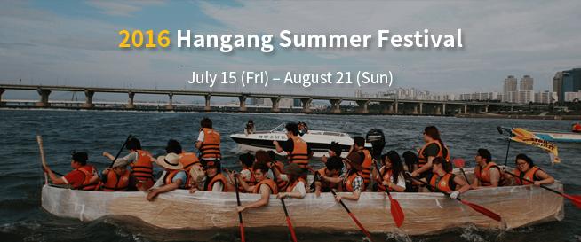 Hangang Summer Festival 2016 (한강몽땅 여름축제)