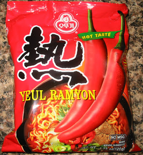Yeul Ramyon - Package