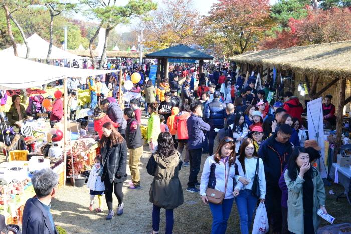 Let's have fun at Yeoju Ogok Naru Festival