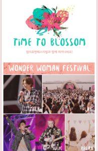 Wonder Woman Festival (Sept. 24-25, 2016)