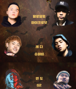 Let's go to Halloween Party at Hiphop concert!