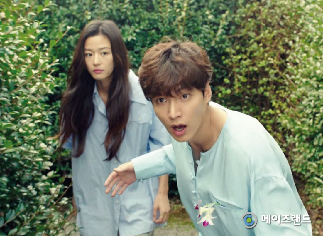 Hop into the filming locations of The Legend of the Blue Sea