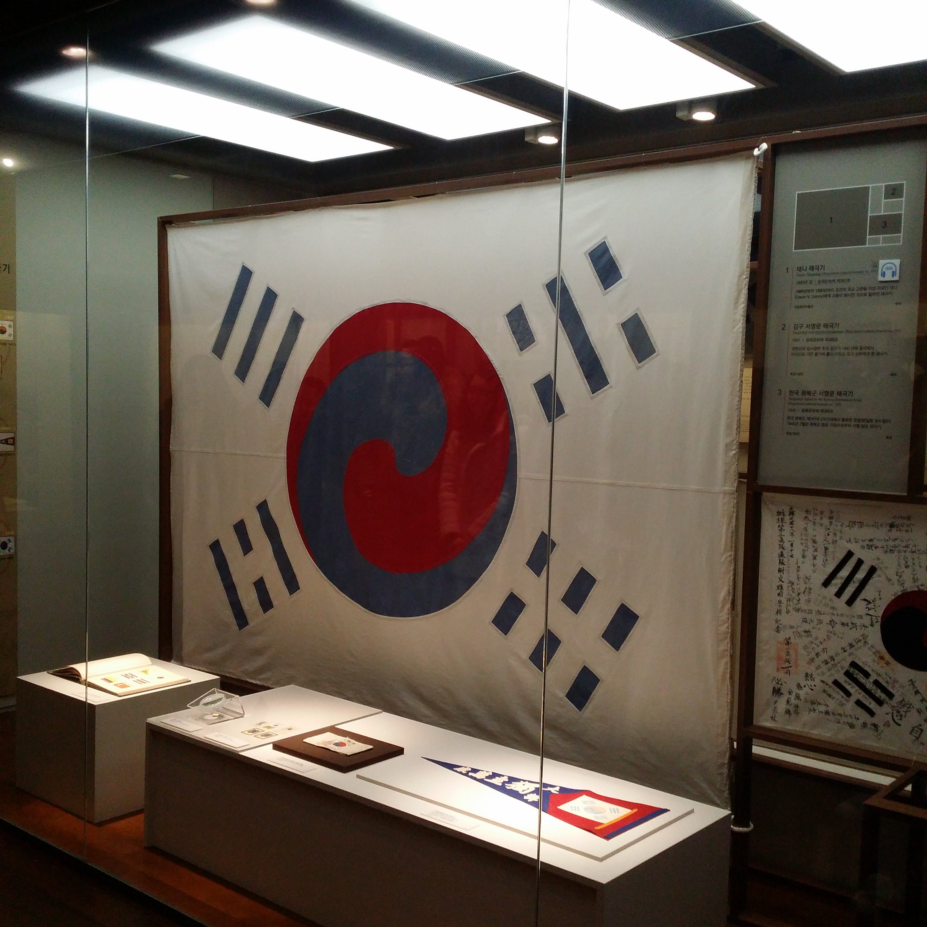 The National Museum of Korean Contemporary History