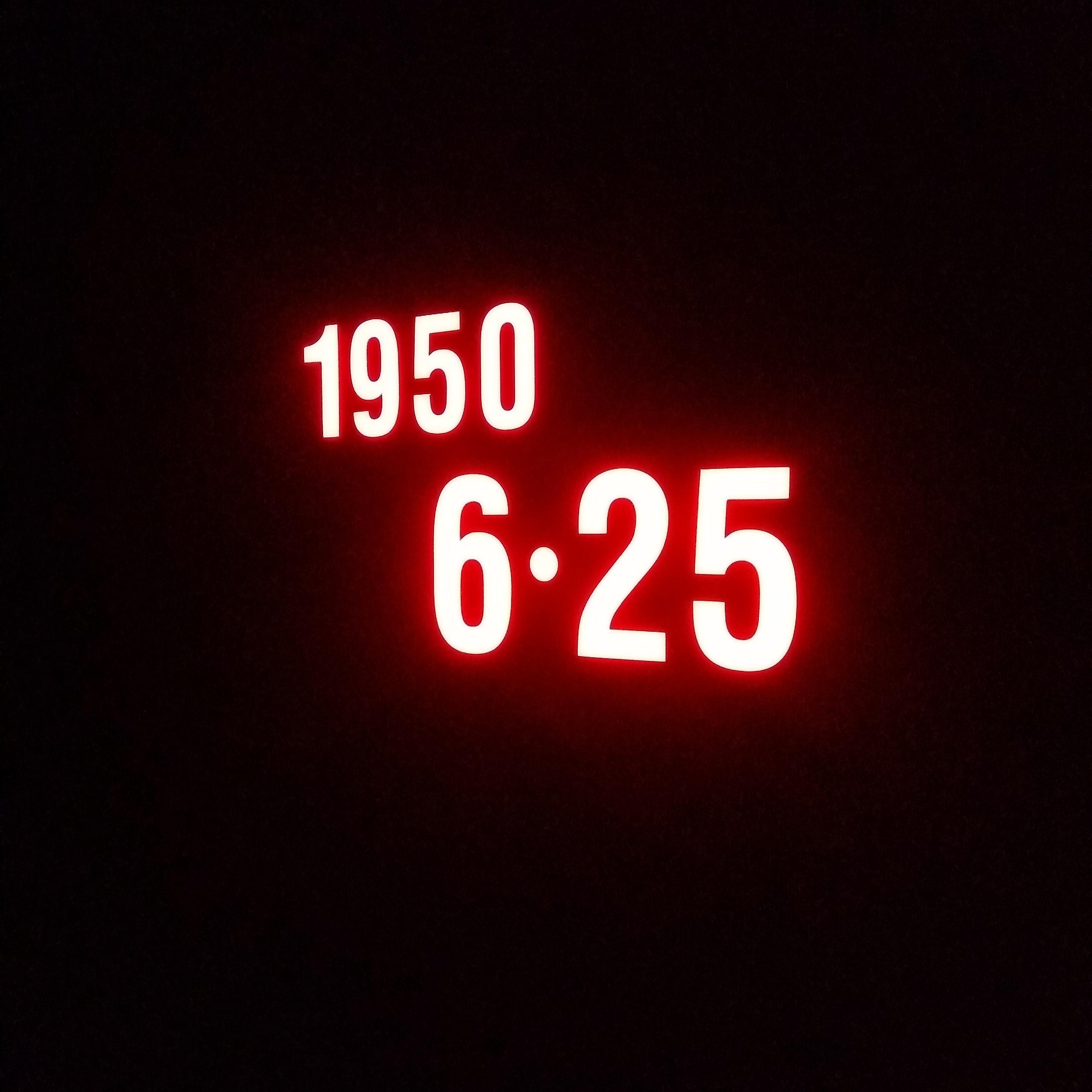 17-01-19-11-08-56-136_photo