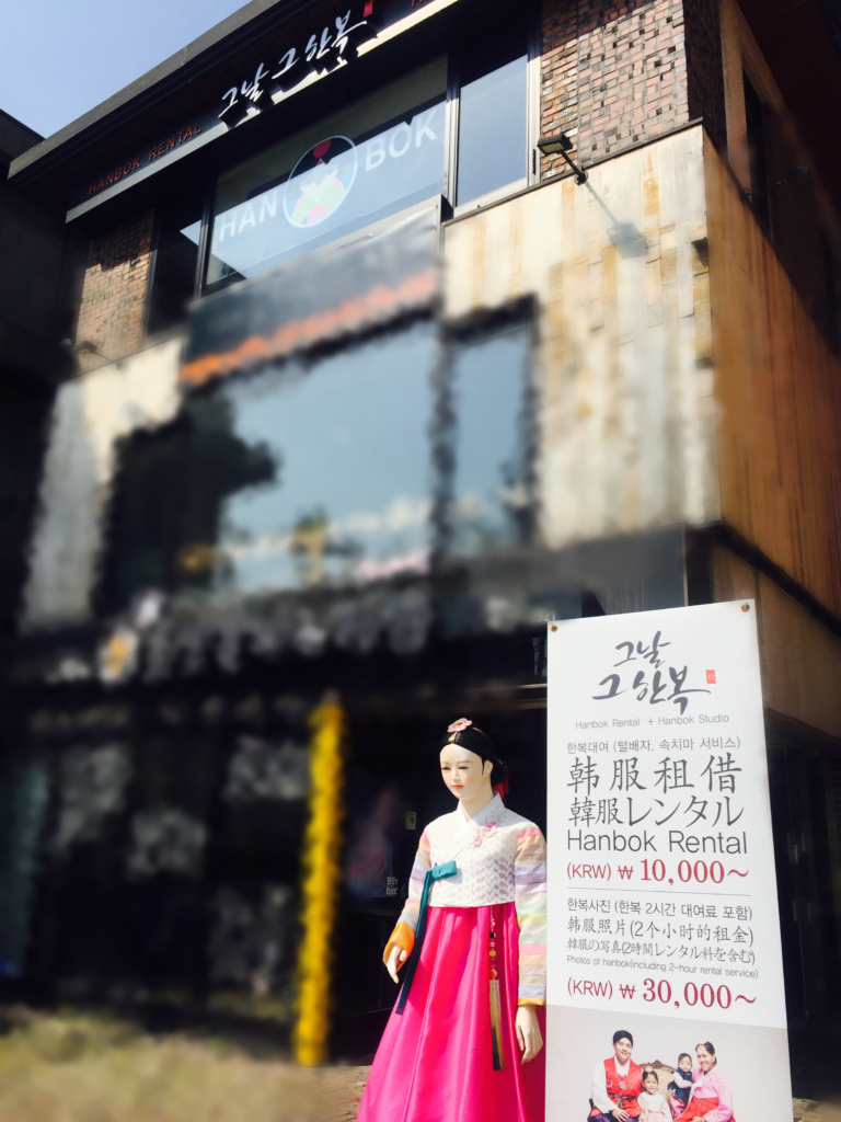 A Time Travel at Bukchon – Experiencing Hanbok