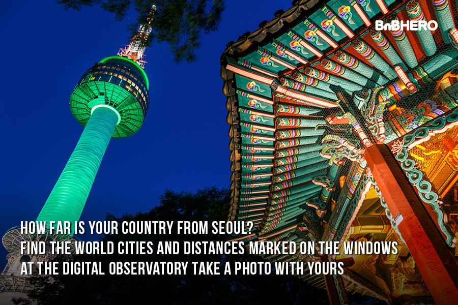 N Seoul Tower6
