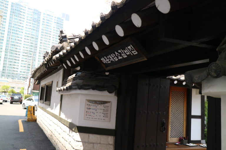 Food Tour in Busan: Haeundae Amso Galbijip