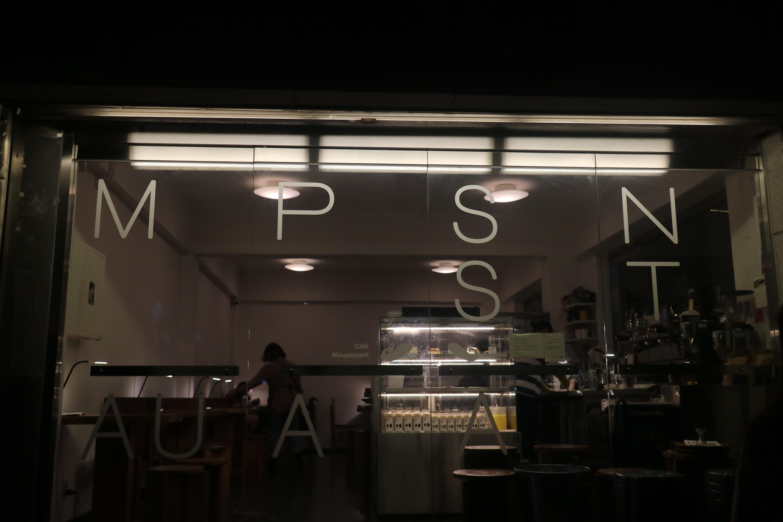 Cafe Morphean