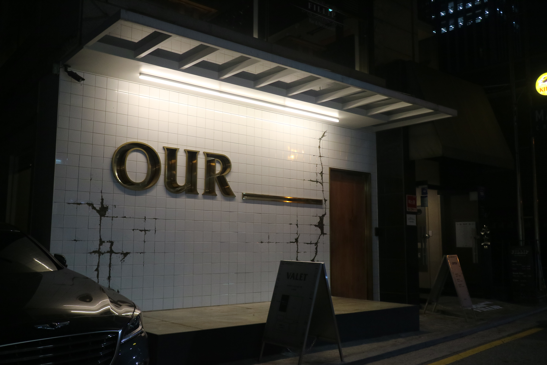 Good restaurants-Auer Dining