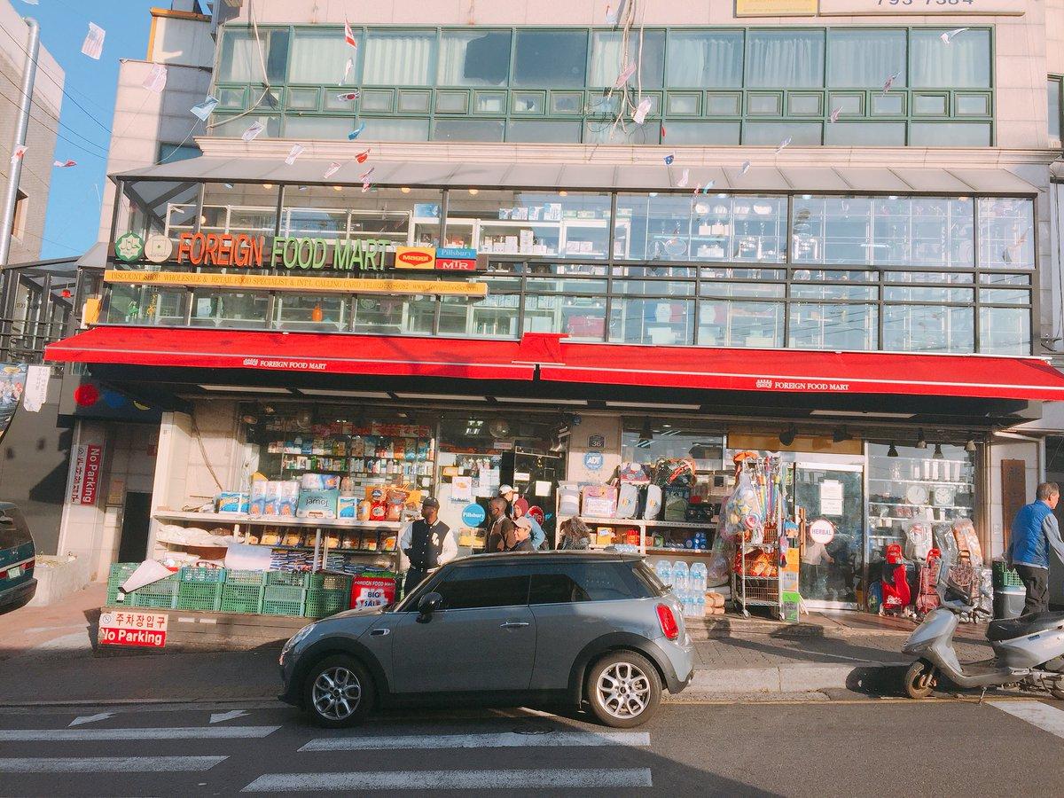 Halal Mart In Seoul