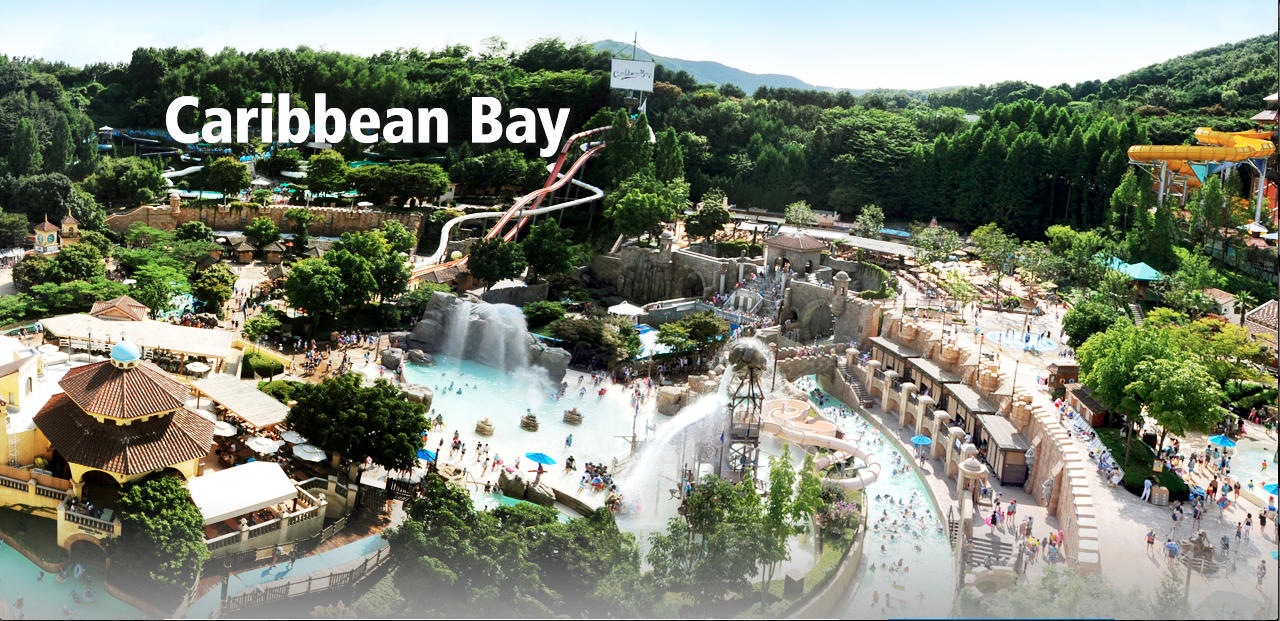 Summer Travel in Korea: Everland Caribbean Bay