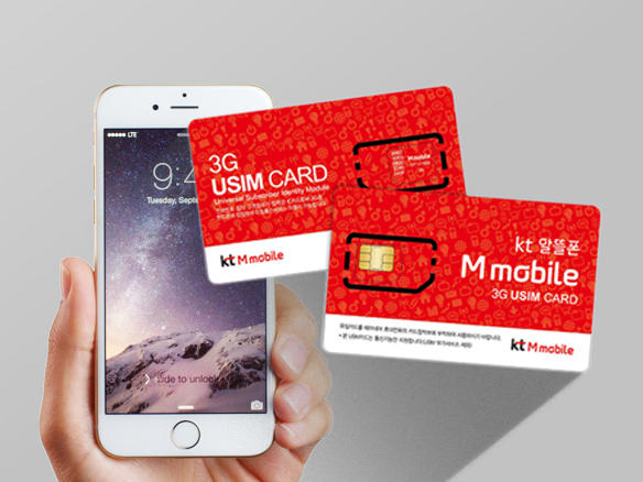 [Lowest price] Purchase Local SIM Card with unlimited data usage – 5 days @ KRW 24,750won only !