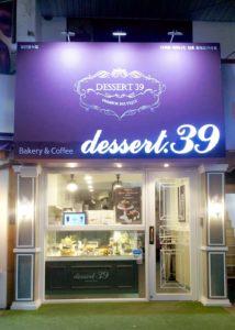 The World Dessert Cafe- Dessert.39