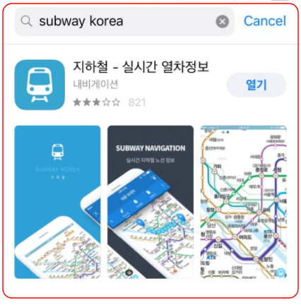 Incheon Airport Train(AREX), Subway - Everything You need to
