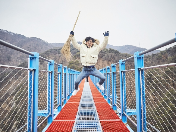 Gangwon-do Wonju Sogeumsan rope bridge