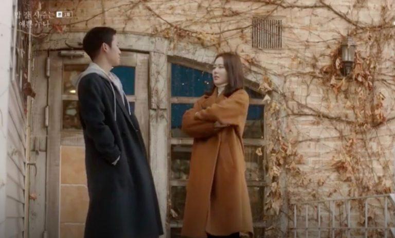 K-Drama 'Something In The Rain' Shooting Location